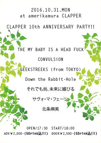 CLAPPER 10th Anniversary PARTY!!
