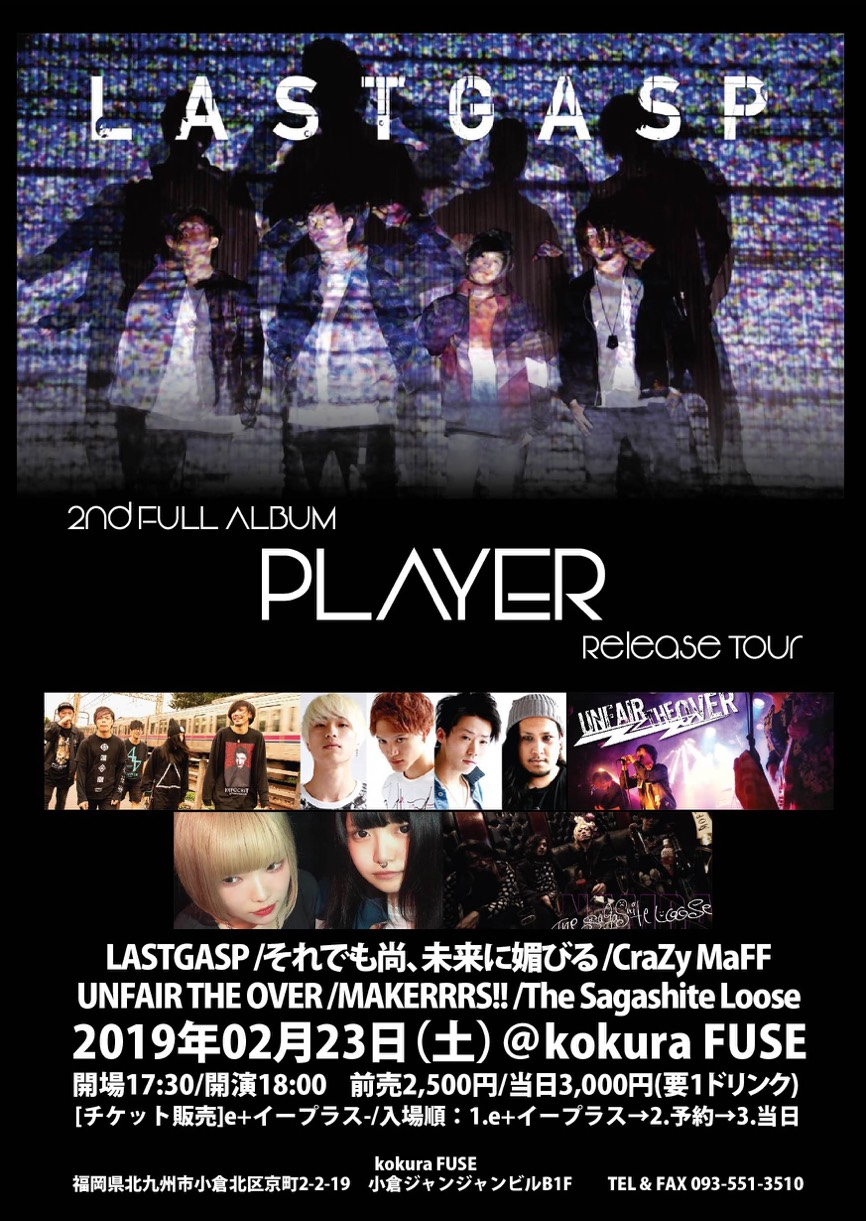 LASTGASP 2nd FULL ALBUM「PLAYER」Release Tour